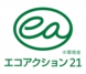 EA21ロゴマーク_JPEG_基本A1_緑25mmサイズ.jpg